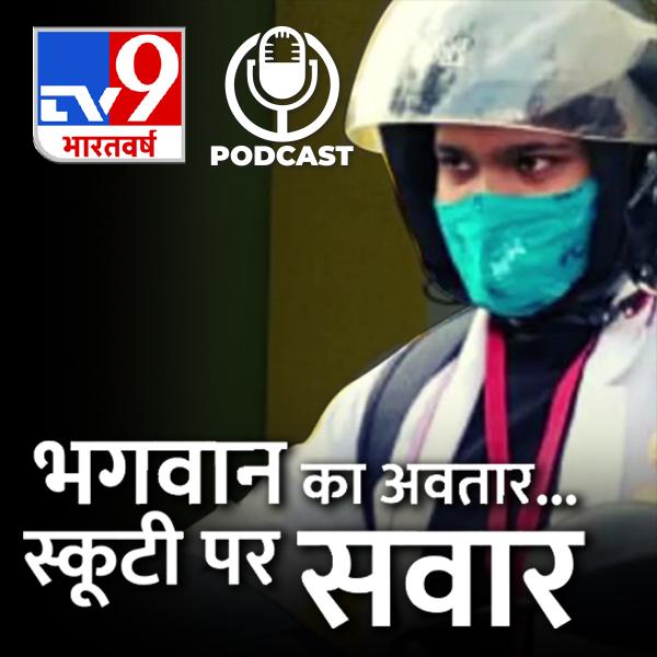 Balaghat से Nagpur स्कूटी चलाकर पहुंची डॉक्टर, पेश की फर्ज़ की मिसाल