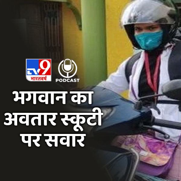 बालाघाट से नागपुर स्कूटी चलाकर पहुंची डॉक्टर, पेश की फर्ज की मिसाल